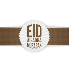 Eid al-adha mubarak banner template vector
