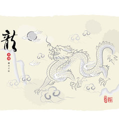 dragon ink painting vector image