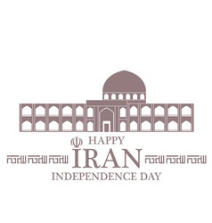 Independence Day Iran vector image vector image