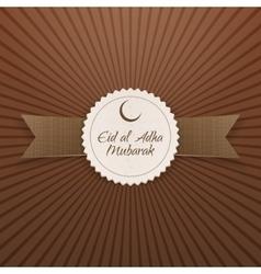 Eid al-adha mubarak round badge vector