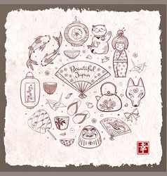 japan doodle sketch elements on vintage rice paper vector image vector image