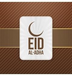 Eid al-adha muslim religious tag vector