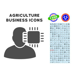 neuro interface icon with agriculture set vector image vector image