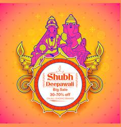 Goddess lakshmi and lord ganesha on happy diwali vector