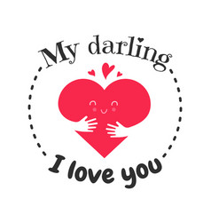 i love you funny face heart greetin cart banner vector image vector image