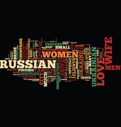 Find a russian wife ukrainian wife russian bride vector