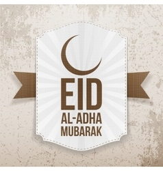 Eid al-adha striped emblem vector