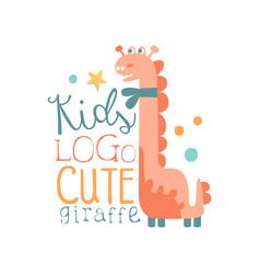 kids logo cute giraffe baby shop label fashion vector image vector image