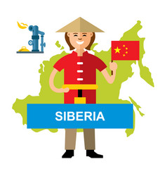 gas pipeline siberia - china flat style vector image