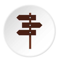 Road sign icon circle vector