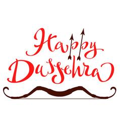Vijaya dashami dussehra hindu festival happy vector