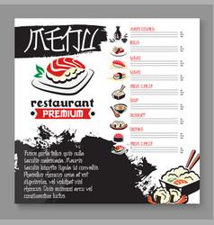 Menu for japanese sushi food restaurant vector