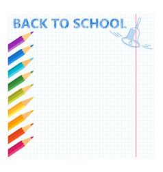School pencil sheet vector