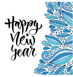 Hand drawn lettering happy new year holiday vector