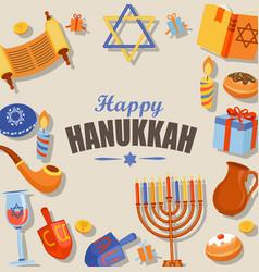 Happy hanukkah typography card template vector
