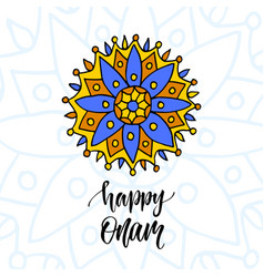 Happy onam holiday modern calligraphy with vector