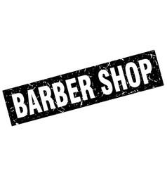 Square grunge black barber shop stamp vector