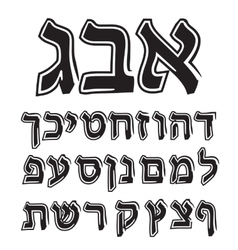Font hebrew alphabet jewish black graphic vector