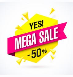 mega sale poster banner vector image vector image