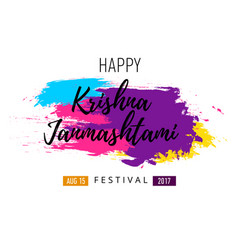 banner poster for festival of happy janmashtami vector image
