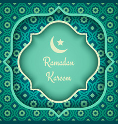Greeting card for ramadan vector