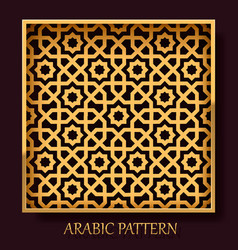 arabic pattern frame background vector image vector image