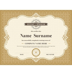 Vintage retro frame certificate template vector