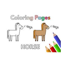 Cartoon horse coloring book vector