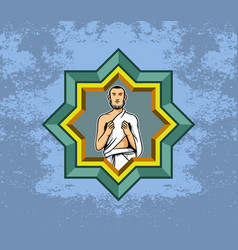 hajj pilgrim men praying and polygon decoration vector image