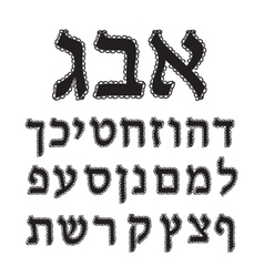 Font with black lace hebrew vector