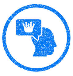 Person dream crown rounded grainy icon vector