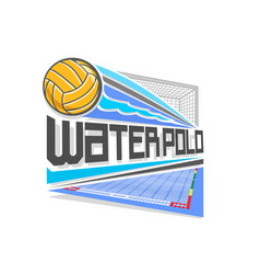 logo for water polo vector image