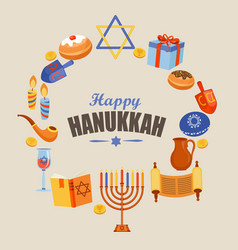 card for happy hanukkah vector image