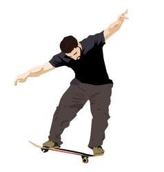Skate vector