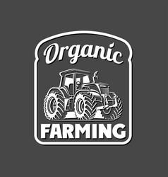 organic farming eco tractor creative vector image vector image