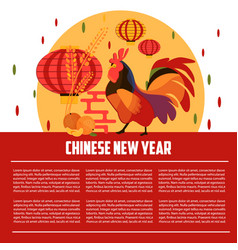 chinese new year template vector image