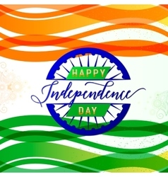 India independence day 15th vector
