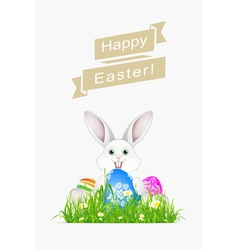 Easter holiday card with egg and rabbit vector