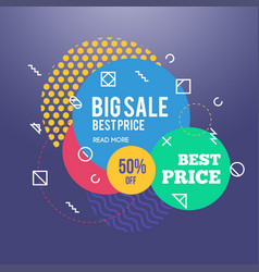 modern sale badge and special offer template for vector image
