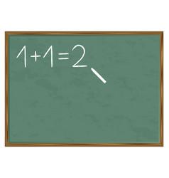 Blackboard sum vector