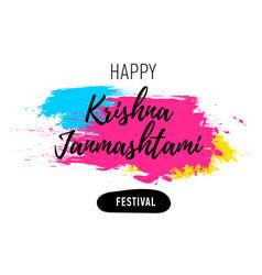 Banner poster happy krishna janmashtami festival vector
