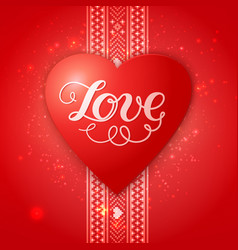 Happy valentines day card with ethnic border vector