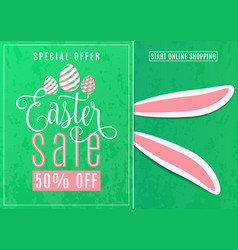 Cute fun easter sale banner vector