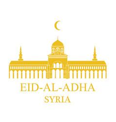 eid al adha syria vector image vector image