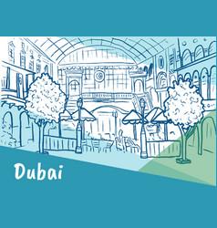 shopping center in dubai vector image vector image