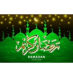 Ramadan background with silhouette mosque salam vector