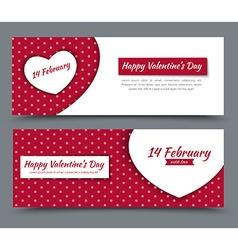 Banner design for valentines day vector
