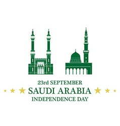 Independence day saudi arabia vector