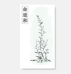 Postcard flyer template with a flower in vector