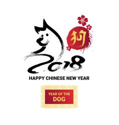 happy chinese new year black brush calligraphy vector image